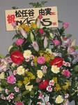 saitama.s.yuming 014.jpg